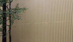 Высокий забор из профнастила ЗП-12