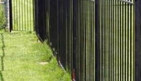 Забор секционный ЗС-1