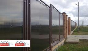 Забор секционный ЗС-2