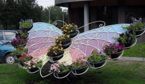 Металлическая цветочница - бабочка КБ-7