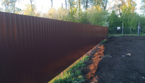 Забор из профнастила с высечкой ЗП-13